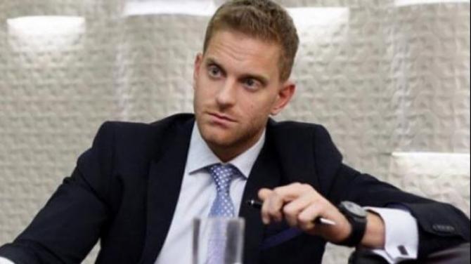 Ilan Laufer, fostul ministru pentru Mediul de Afaceri