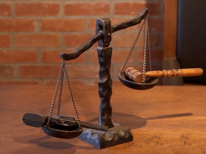 justiție