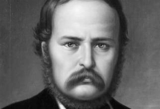 Andrei Mureșanu