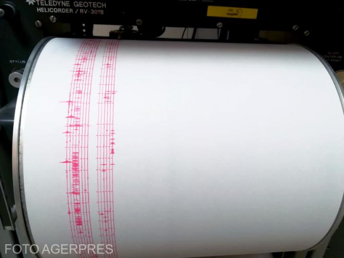 Cutremur 5 decembrie