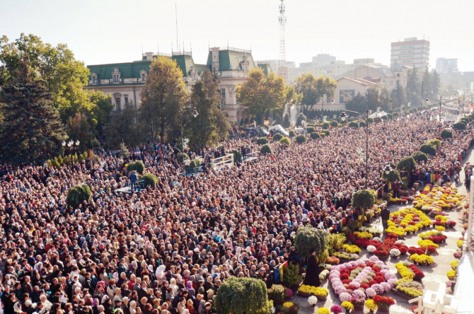 Pelerinaj Sfânta Parascheva Iași