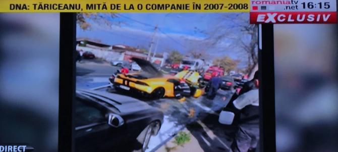Lamborghini în flăcări