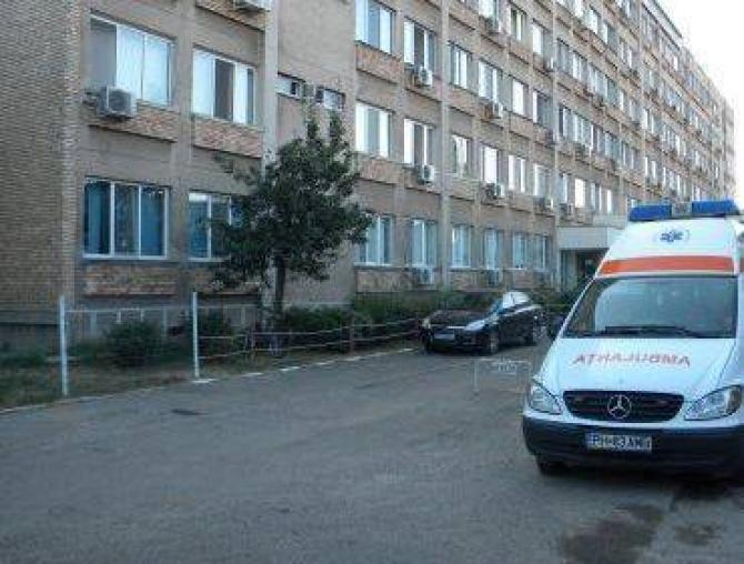 Spitalul Județean Ploiești