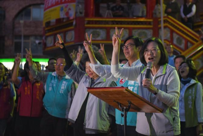 Interesele Taiwanului, trădate. Înfrângere pentru preşedinta Tsai Ing-wen