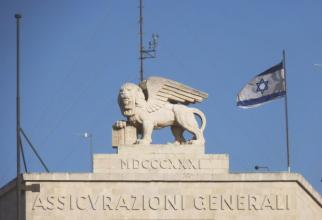 Leul, un simbol al Ierusalimului încă din vremuri străvechi