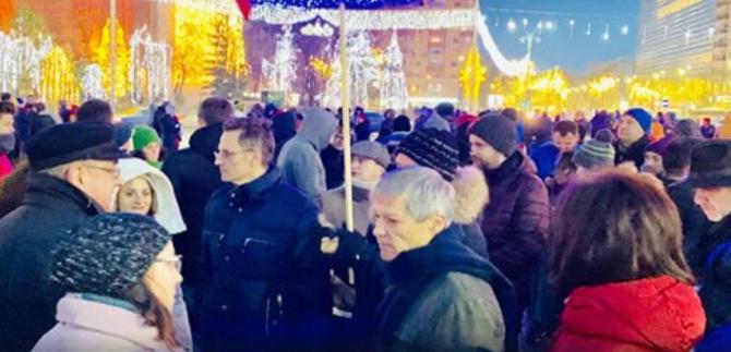 Dacian Cioloș, la protestul din 22 decembrie