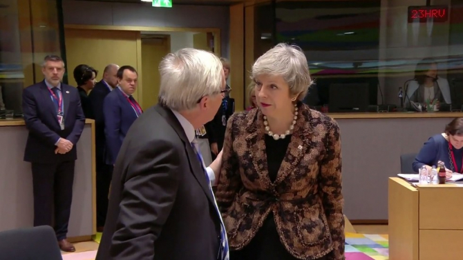 Discuție Theresa May și Jean Claude Juncker