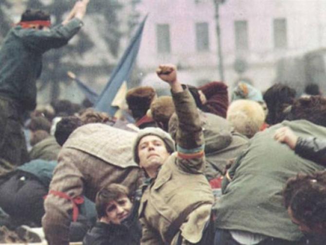 Revolutia Română