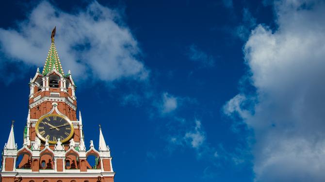 Rusia - Kremlin