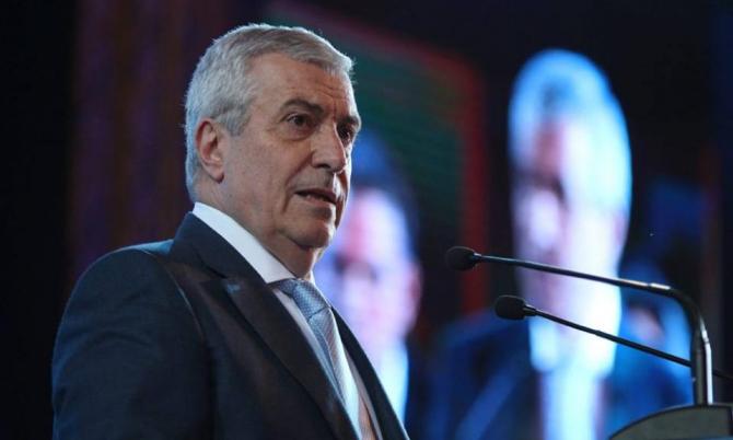 C.P.Tariceanu