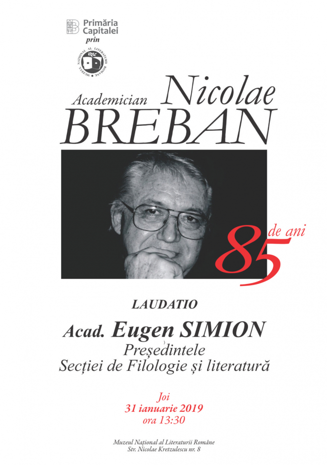 Breban 85 – Aniversat La Muzeul Național Literaturii Române