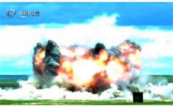 "China a testat ""mama tuturor bombelor"". Chirieac: ""Astea sunt intențiile Chinei"". foto: NORINCO"
