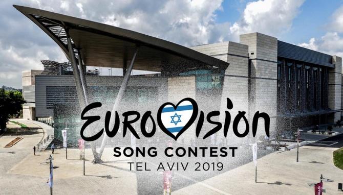 Eurovision 2019 - 'Oraş Cort' pentru turiști