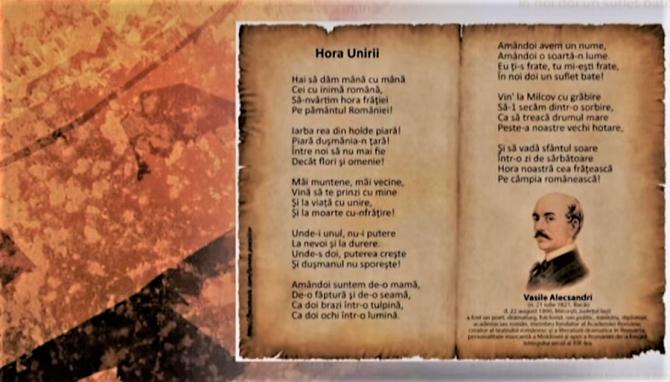 HORA UNIRII - cum s-a născut cântecul care-i unește pe români - VIDEO