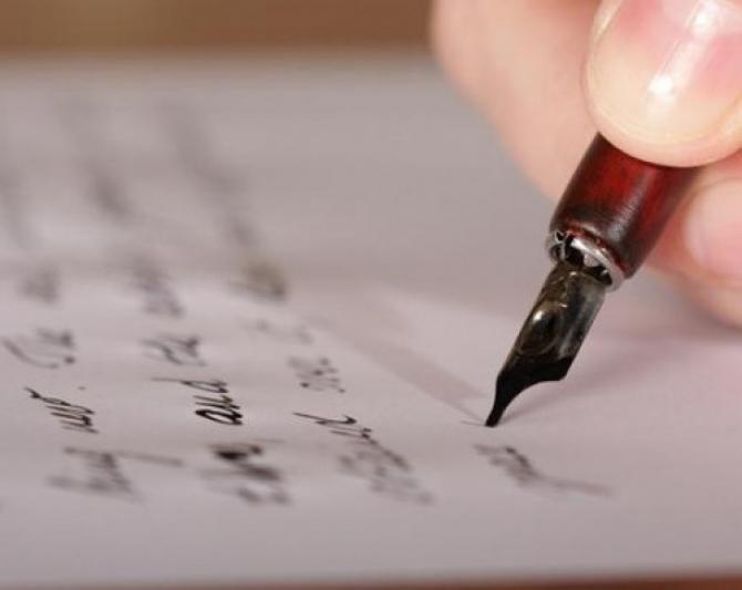 Scrisoare virală
