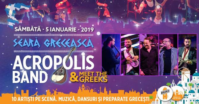 Seară grecească de pomină, cu Acropolis Band