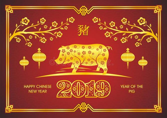 Anul Nou chinezesc 2019 - Anul Mistreţului de Pământ: Tradiţii şi simboluri