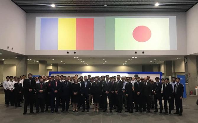 Romania Japonia