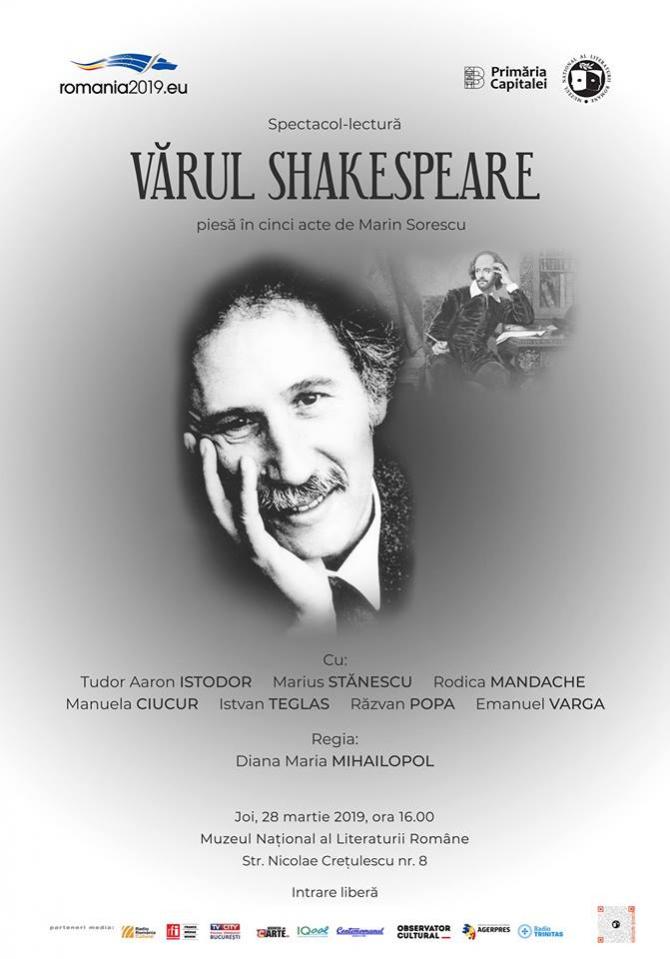 Vărul Shakespeare