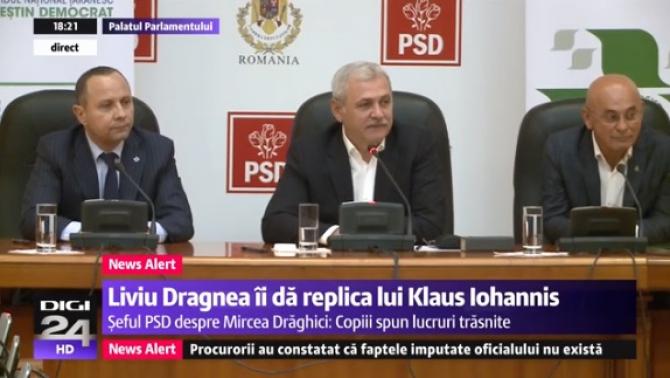 Alianță PNTCD-PSD-PER