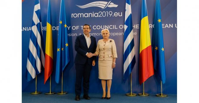 Viorica Dăncilă_Alexis Tsipras