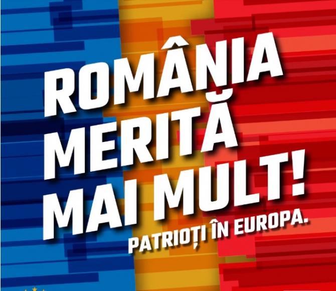 (w670) PSD - Roma
