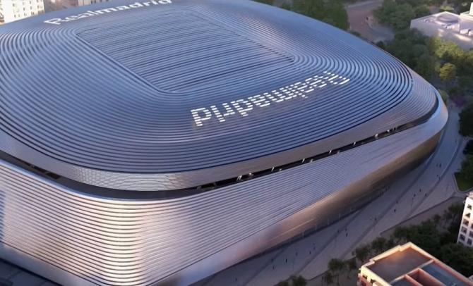 VIDEO HD - Noul Santiago Bernabeu. Proiectul, făcut public de Real Madrid