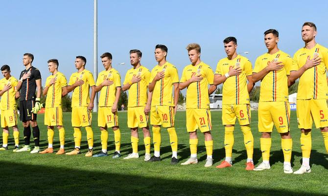 Naționala U19. foto: frf.ro