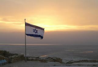 Steag Israel