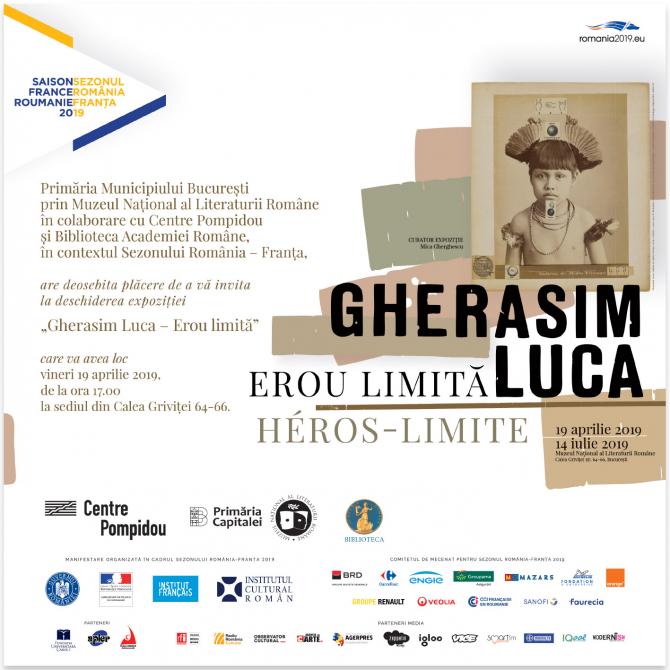 """Expoziție """"Gherasim Luca – Erou Limită""""  (1913 – 1994)"""