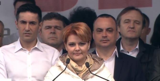 Olguța Vasilescu