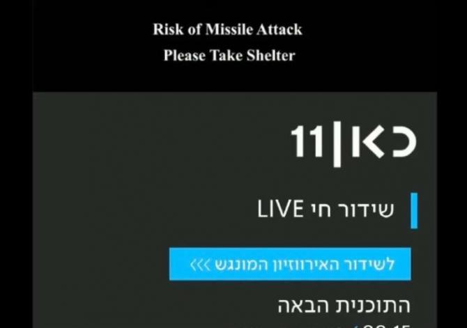 Site-ul KAN a fost ţinta unui atac cibernetic timp de câteva minute