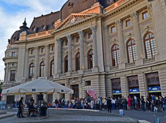 Biblioteca Centrală Universitară