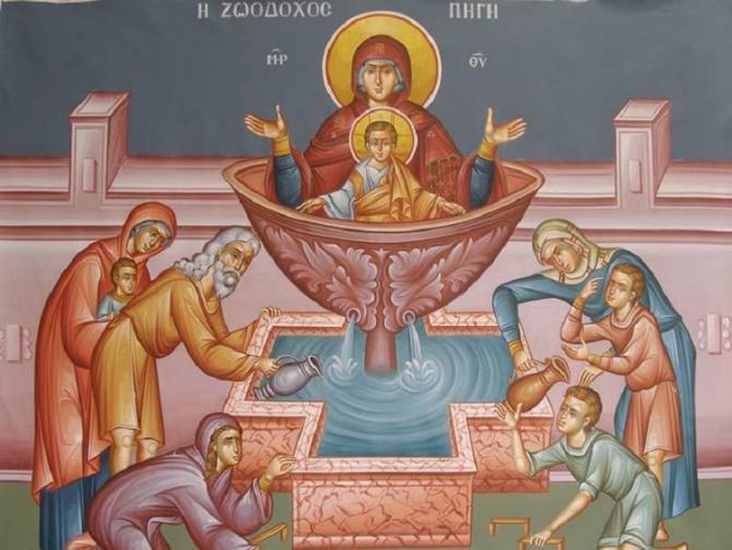 Maica Domnului, de Izvorul tămăduirii