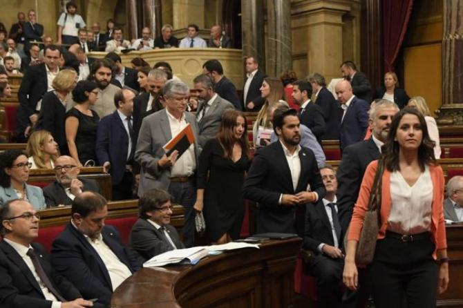 Parlamentari separatisti Catalonia