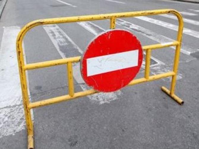 Crosul familiei închide Bulevardul Obregia