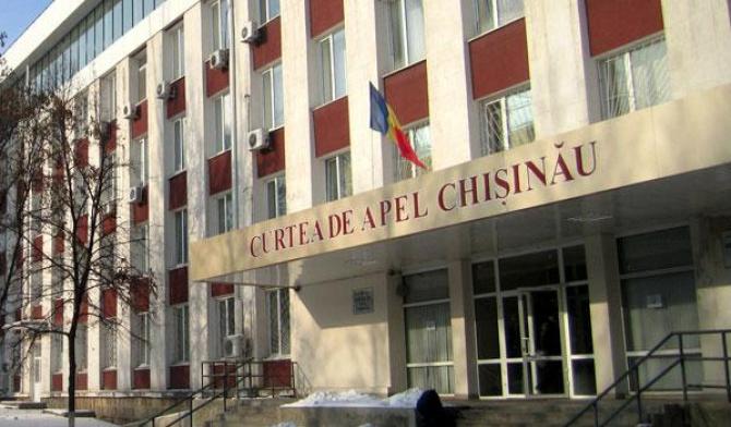 FOTO: Curtea de Apel Chișinău