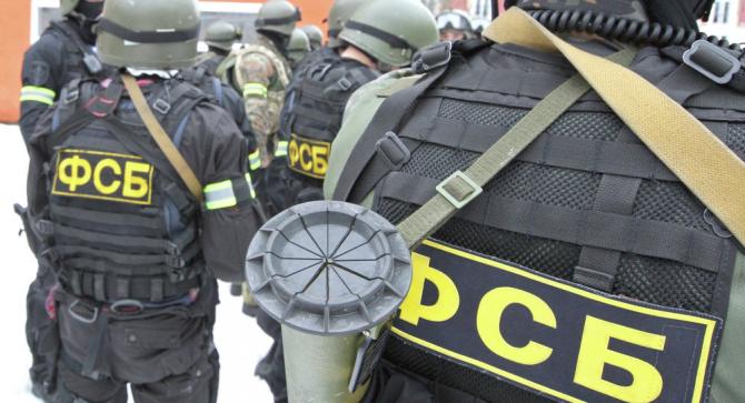 Agenți FSB