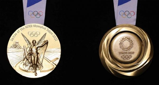 Tokyo 2020 - Medalia de aur