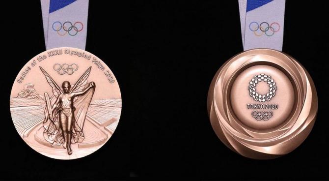 Tokyo 2020 - Medalia de bronz