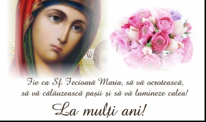 Image result for la multi ani sf maria