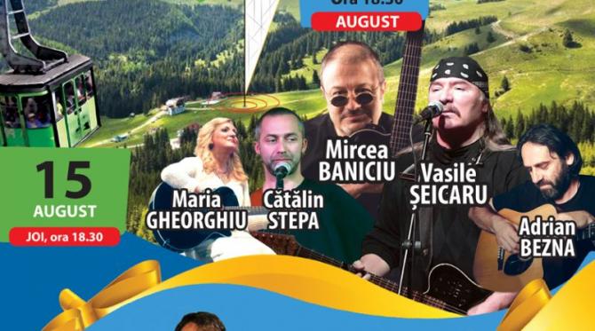 """Afișul Festivalului """"Padina Folk"""""""