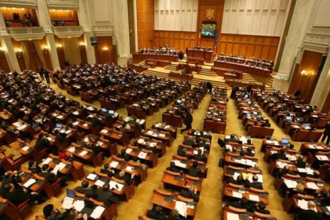 Biroului permanent al Camerei convocat  pentru luni, 26 august