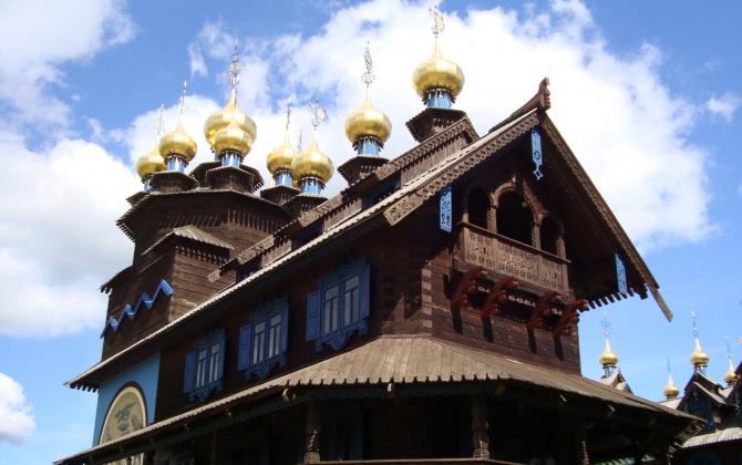 Palat scos la vânzare în Germania. FOTO: glockenpalast.de