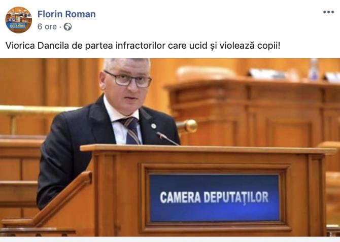 (w670) Florin Rom