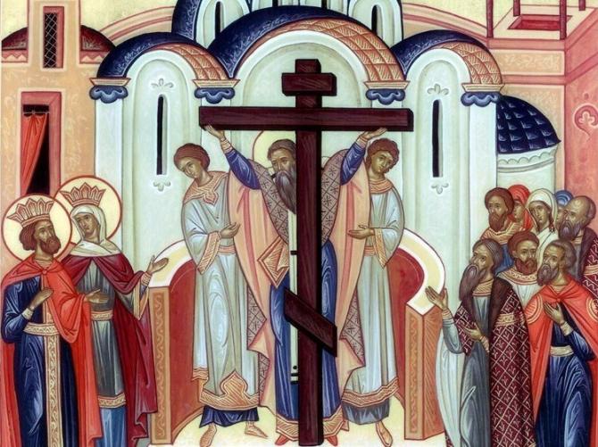 Înalțarea Sfintei Cruci