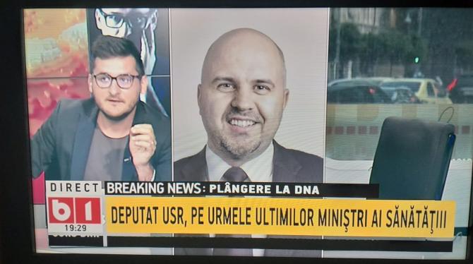 Emanuel Ungureanu în emisiunea lui Radu Buzăianu și Răzvan Zamfir de la B1 TV
