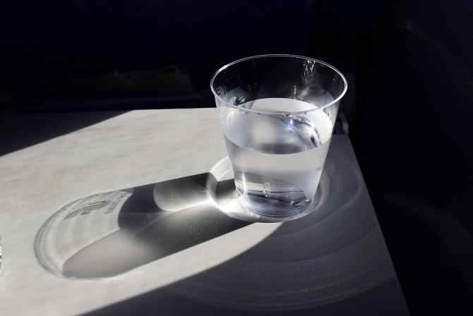 Apa cu sare