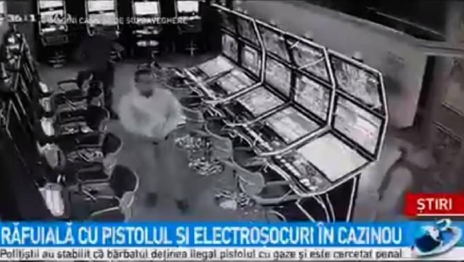 Captură video cameră de supraveghere sala de jocuri