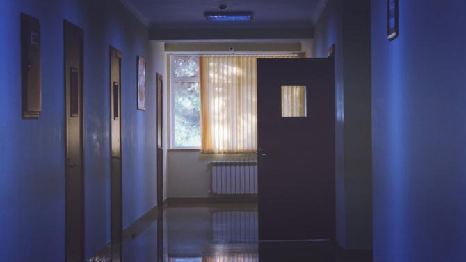 Spital foto ilustrativ
